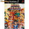 WORLD HEROES ANTHOLOGY PS2 SIGILAT (ALVio) + sute de alte jocuri PS2