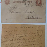 Carti Postale Romania pana la 1904 - Circulatie austriaca din Bucovina, 1882, 1