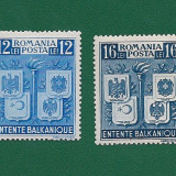ROMANIA-INTELEGEREA BALCANICA-NESTAMPILATA-LP 137-2 VAL.