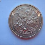 Medalii Romania - PLACHETA COMEMORATIVA DE CRACIUN 2001 - RARA