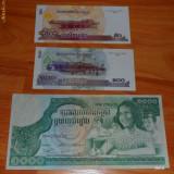 Bancnota Straine - Lot 2 bancnote Cambodgia UNC necirculate