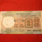 Bancnota Straine - Bancnota 5 Rupii INDIA, cal.medie