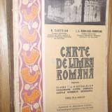 Carte de colectie - CARTE DE LIMBA ROMANA - N. Cartojan si I. A. Radulescu-Pogoneanu 1942