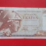 Bancnota Straine, Europa - 100 drahme Grecia 1978