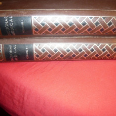 DICTIONAR MEDICAL --VOL 1 SI 2- ED. MEDICALA 1970
