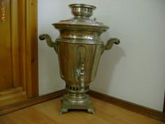 Metal/Fonta - SAMOVAR ARGINTAT - A MOROZOV - 1873