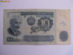 Bancnota Straine, Europa, An: 1974 - 10 LEVA DIN 1974