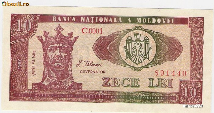 Курс валют молдавский лей