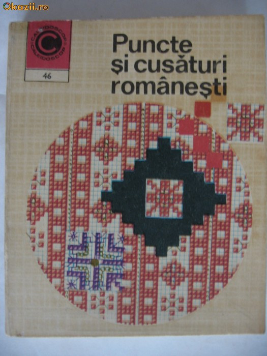 PUNCTE SI CUSATURI ROMANESTI  Col  Caleidoscop  Foto Mare