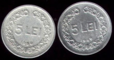 Monede Romania - * Lot 2 monede 5 lei 1949 1950
