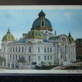 BUCURESTI - Casa de depuneri 1921