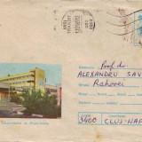 D-204 Intreg Postal Bacau Intreprinderea de Masini-Unelte - Timbre Romania