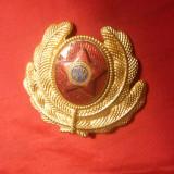 Insigna Sapca MFA - RPR -Ofiter Superior