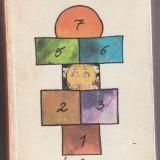 Enciclopedie - ENCICLOPEDIA PRACTICA A COPIILOR, VOL 4