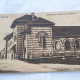 CP-RAMNICU VALCEA-GIMNAZIUL ALEXANDRU LAHOVARI - Carti Postale Romania dupa 1918, Necirculata