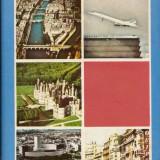 Carte Geografie - Franta - Teofil Balaj - colectia Pe harta lumii