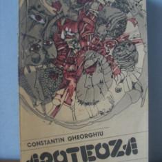 Constantin Gheorghiu - Apoteoza - Roman