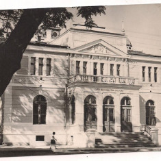 Carti Postale Romania dupa 1918, Circulata, Fotografie - Carte postala(ilustrata) -BISTRITA NASAUD-Casa raionala de cultura