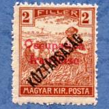 1919 Ocupatia franceza in Arad 2 timbre noi FARA sarniera + 1 timbru fals - Timbre Romania, Nestampilat