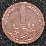 1660 ROMANIA 1 LEU 1992 - Moneda Romania