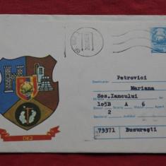 Plic - stema orasului - DEJ - 1982, Dupa 1950