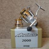 Vand mulineta Ryobi Applause 2000, noua, Usoare