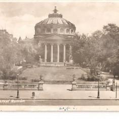 CPI (B1733) BUCURESTI - ATENEUL ROMAN, CIRCULATA 14 AUG 1942, STAMPILE, TIMBRU, CENZURAT - Carte Postala Muntenia dupa 1918, Fotografie