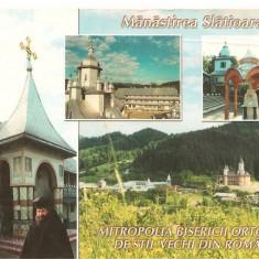 Carti Postale Romania dupa 1918, Necirculata, Fotografie - CPI (B2005) MANASTIREA SLATIOARA, COM. RASCA, JUD. SUCEAVA, TIPAR ACCENT PRINT, NECIRCULATA