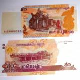 50 riels Cambodgia - bancnote UNC - 2+1 gratis toate licitatiile - RBK1937