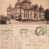 Bucuresti - Casa de Depuneri