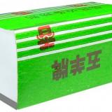 Sacaz (colofoniu) 20 grame-1000