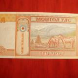 Bancnota 5 Tugrik Mongolia, cal.NC
