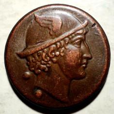 D.195 JETON MERCUR GELD SPAREN BANK 21mm - Jetoane numismatica