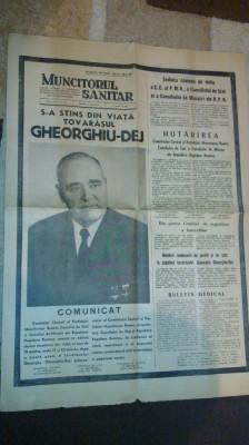 ziarul muncitorul sanitar  20 martie 1965 ( moartea lui gheorghiu dej ) foto
