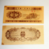 Mini Bancnota China UNC - 2+1 gratis toate licitatiile - RBK2670