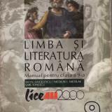 Manual Clasa a IX-a - Manual LIMBA SI LITERATURA ROMANA cls a IX a de SILVIU ANGELESCU ED. ALL