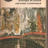 (C3300) ANTOLOGIE DE POEZIE PATRIOTICA ROMANEASCA, GLASURILE PATRIEI, ED. MINERVA, BUCURESTI, 1972, PREFATA DE ION DODU BALAN - Carte poezie didactica si pedagogica