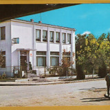 AMARA IALOMITA OFICIUL PTTR SI CEC 1970