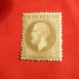 Timbru 1 si 1/2 Bani oliv 1872 Emisiune Paris, Carol I - Timbre Romania