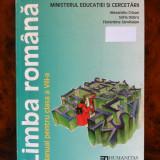 Manual Clasa a VIII-a, Romana, Humanitas - Limba Romana VIII editura Humanitas Educational 2007