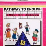 Manual Clasa a V-a - PATHWAY TO ENGLISH - MANUAL DE LIMBA ENGLEZA PT CLS A V A ED. DIDACTICA SI PEDAGOGICA