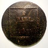 Moneda Medievala, Europa - F.623 SADAGURA 2 PARA 3 KOPEICI COPEICI 1773?