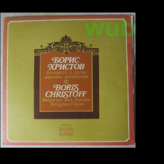 Boris Cristoff-voce, Bulgarian and russian religious chants, disc vinil/vinyl Balkanton, KKX 1006; stare impecabila! - Muzica Religioasa Altele