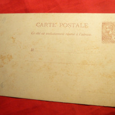 *Carte Postala cu 10 centi violet Monaco, sfarsit sec.XIX