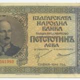 Bancnota Straine, Europa - Bulgaria 500 leva 1942 XF