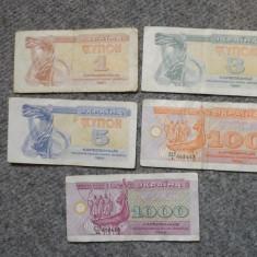 Bancnota Straine - Lot bancnote Ucraina 1991-1992 - 1, 3, 5, 100, 1000 cupoane (Karbovanets)