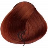 Vopsea de par - Londa Color 7/4 - blond mediu aramiu, 60 ml