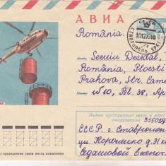 Bnk cp URSS - aerofilatelie - MI-8 - plic circulat