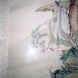 Mobila Chinezeasca Dinastia Qing - Mobilier, Altul, Oriental, Inainte de 1800