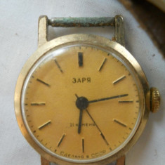 Vechi Ceas Mecanic ZARIA Rusia CCCP 21 jewels perfect functional - Ceas de mana